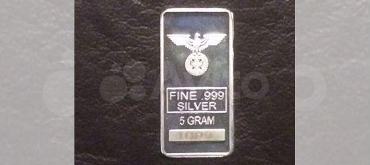 Монета слиток - германия 999 silver