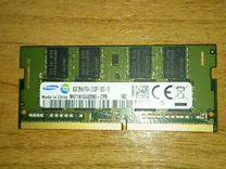 Оперативная память SAMSUNG SO-dimm DDR4 8Gb 2133MH