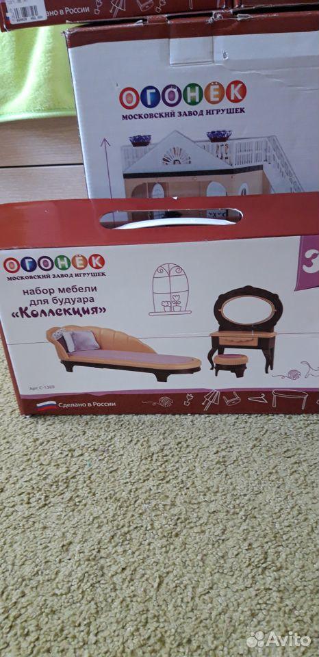 Кукольная мебель  89204688838 купить 3