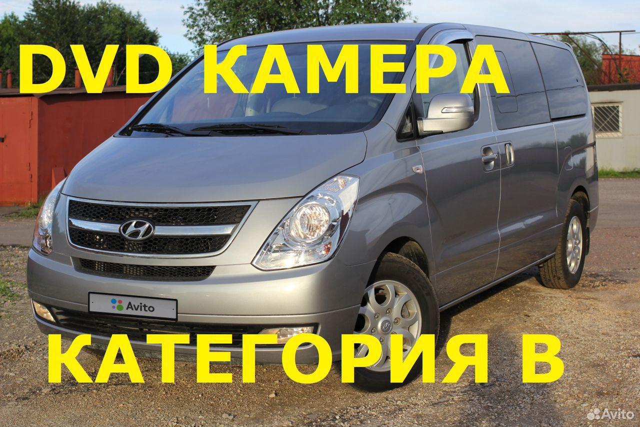 Hyundai Grand Starex, 2012  89164967273 купить 1
