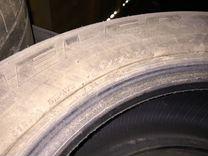 Bridgestone 265/50 R19