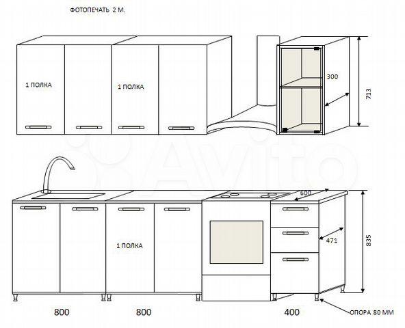 Кухня Чёрная Радуга 2 м