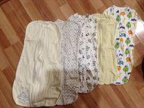 Кокон пеленка на молнии — Детская одежда и обувь в Омске