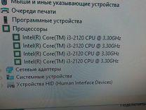 Продам процессор core i3 2120 — Товары для компьютера в Москве