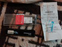 DDR4 1x8Gb HyperX savage 2800Mhz(гарантия)