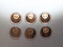 СССР 100 рублей игры xxii олимпиады (6 штук)