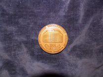 Медаль 100 лет объединению имени А. Бебеля