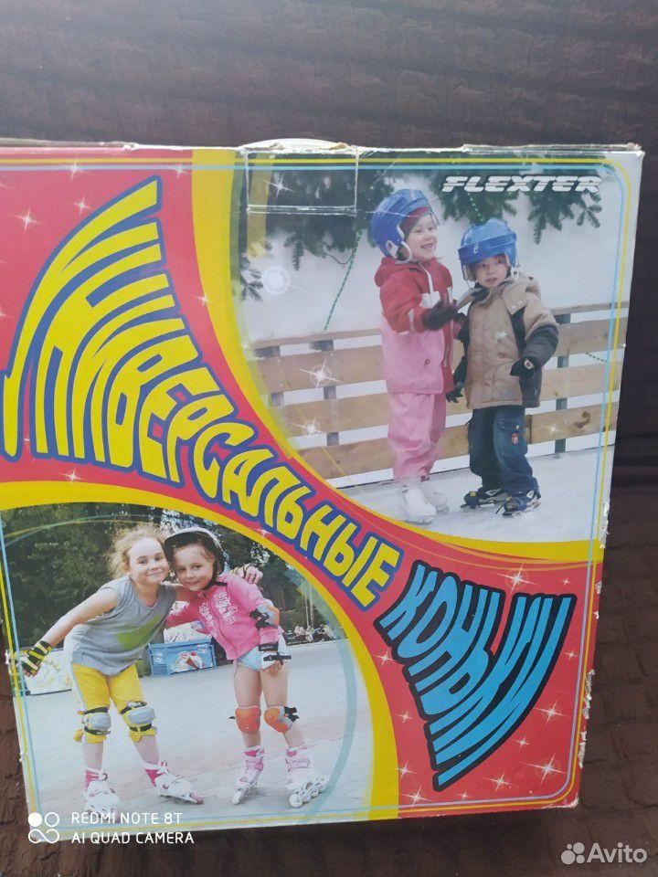 Ролики-коньки  89068619421 купить 3