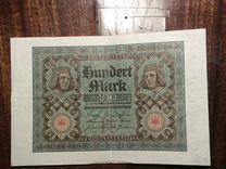 Банкноты Германия2штуки на выбор 20 век