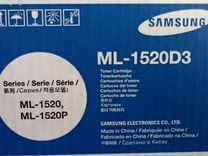 Новый картридж SAMSUNG ML-1520D3