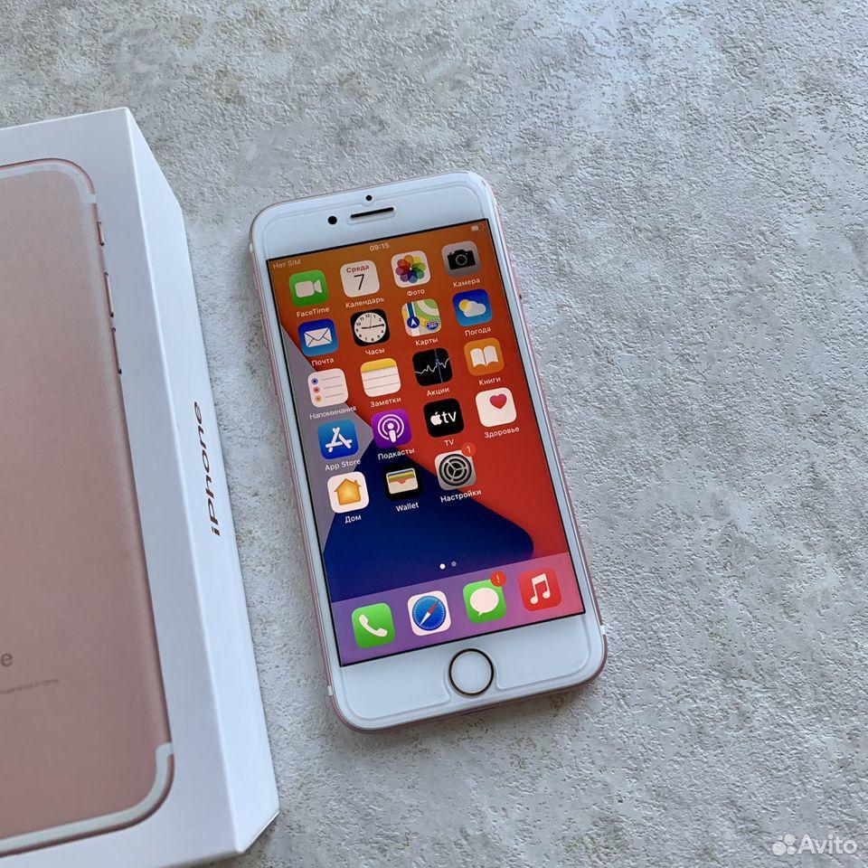 iPhone 7 32Гб RU/A Rose Gold  89243435002 купить 2
