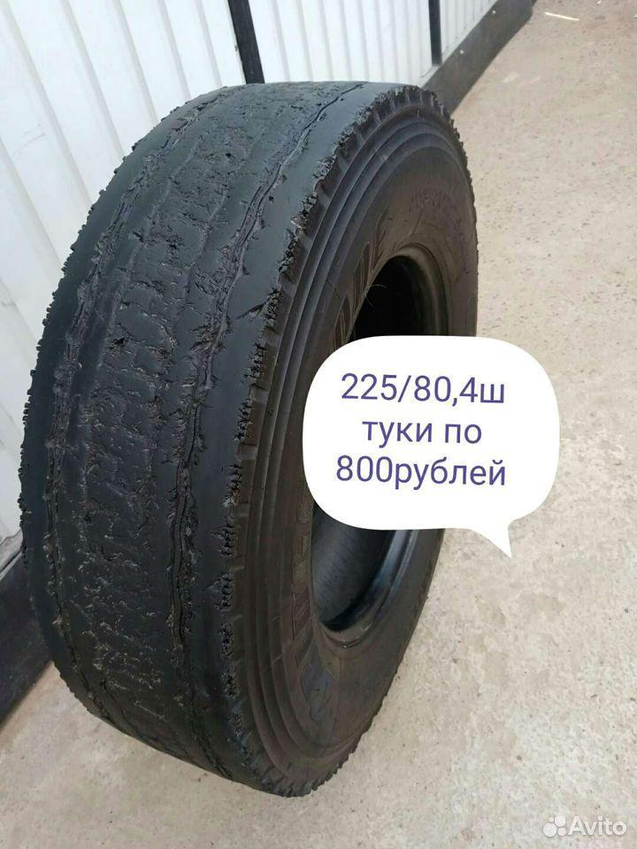 Грузовые шины R17,5  89149823606 купить 5
