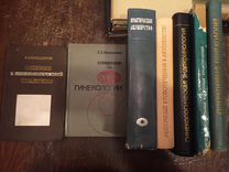 Медицинский атлас — Книги и журналы в Геленджике