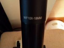 Микроскоп Matic FC-100FL