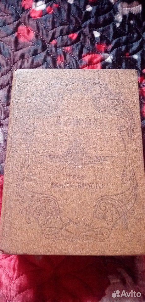 Книги  89069977396 купить 1