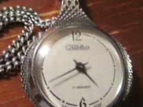Часы кулон Чайка,Слава,Заря — Часы и украшения в Омске