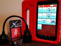 Launch x431pro EasyDiag не онлайн