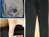 Штаны и футболка для беременных 44 р + подарок бан