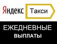 Работа в оренбурге видеоблокнот работа смотреть онлайн оформление курсовой работы по госту онлайн
