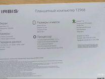 Планшет Ирбис TZ968
