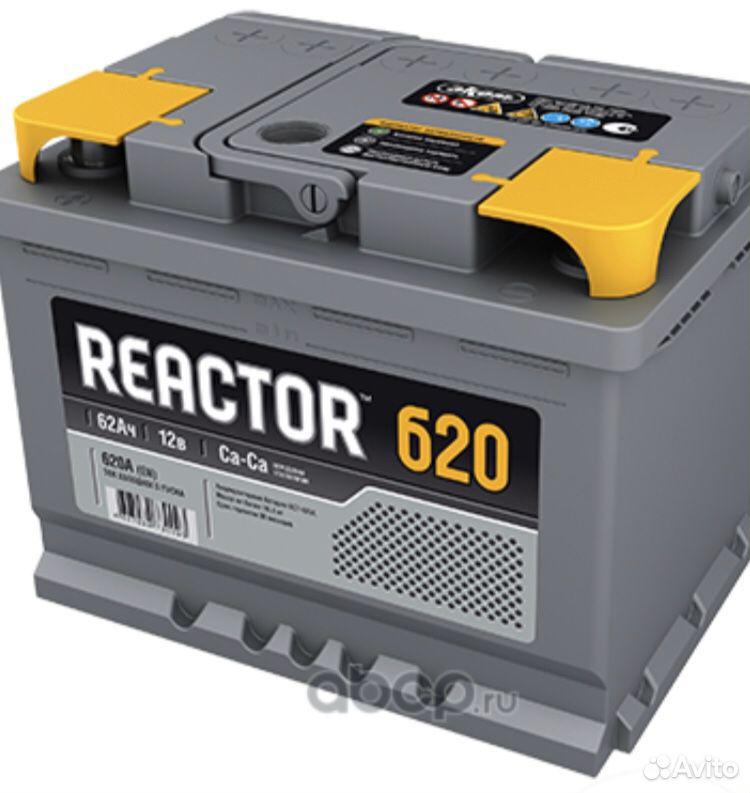 Аккумулятор 62 - 6 ст апз Реактор