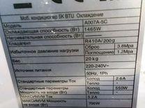 Кондиционер мобильный Equation 5К BTU