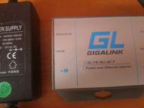 Инжектор PoE GigaLink GL-PE-INJ-AF-F