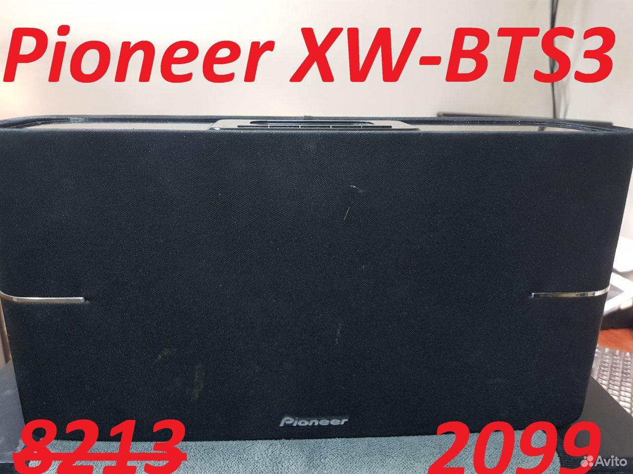 Pioneer XW-BTS3 портативная акустика стерео мощнос
