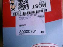 Опора кпп (раздаточной коробки) BMW X3 (E83)