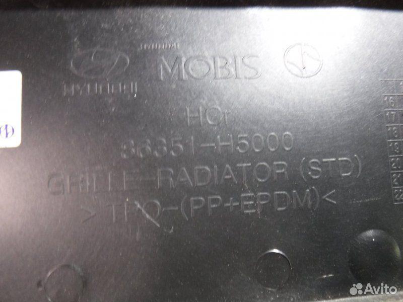 Решетка радиатора Hyundai Solaris 2  88126085211 купить 4