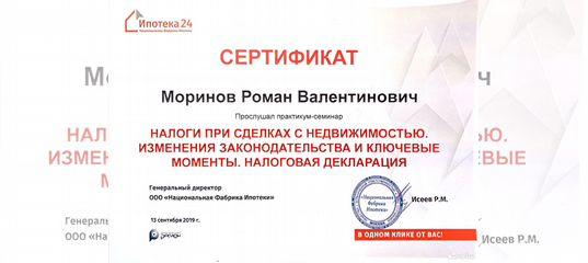 помощь в ипотеке с плохой кредитной историей новосибирск кредит наличными 1 500 000 рублей