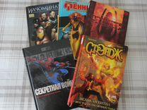Комиксы Marvel и других издательств