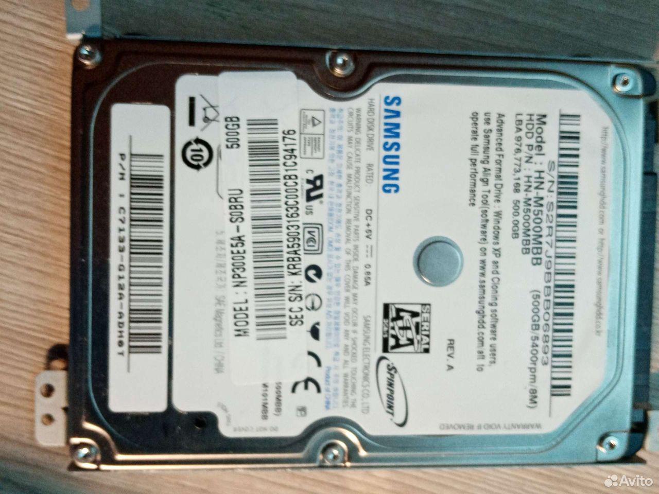 Жесткий диск  89834667895 купить 1