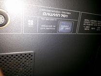 """Магнитофон-приставка """"Олимп-701"""""""