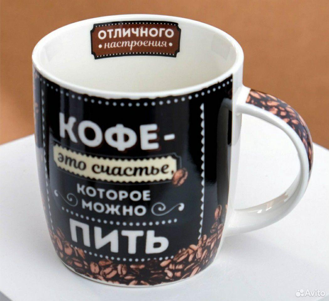 Подарочный набор «Все начинается с кофе»  89224470063 купить 2