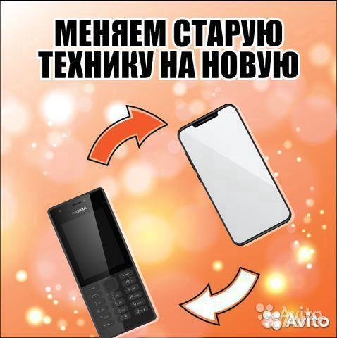 Samsung S8 Plus 4/64 (центр)  89093911989 купить 7