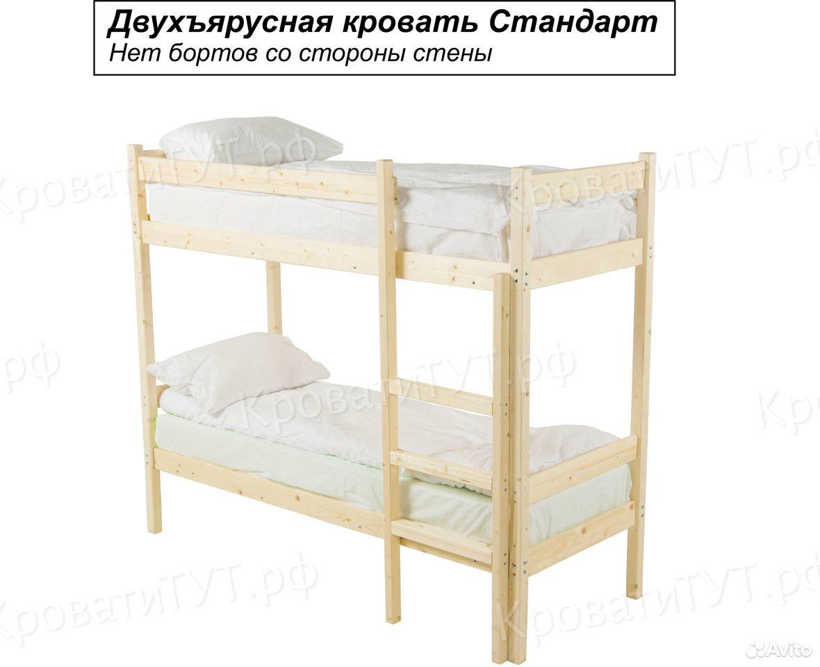 Двухъярусные кровати  89061701070 купить 5