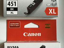 Картриджи Canon 451BK и Canon 451M — Бытовая электроника в Обнинске