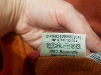 Слинг-шарф Didymos 4.7м