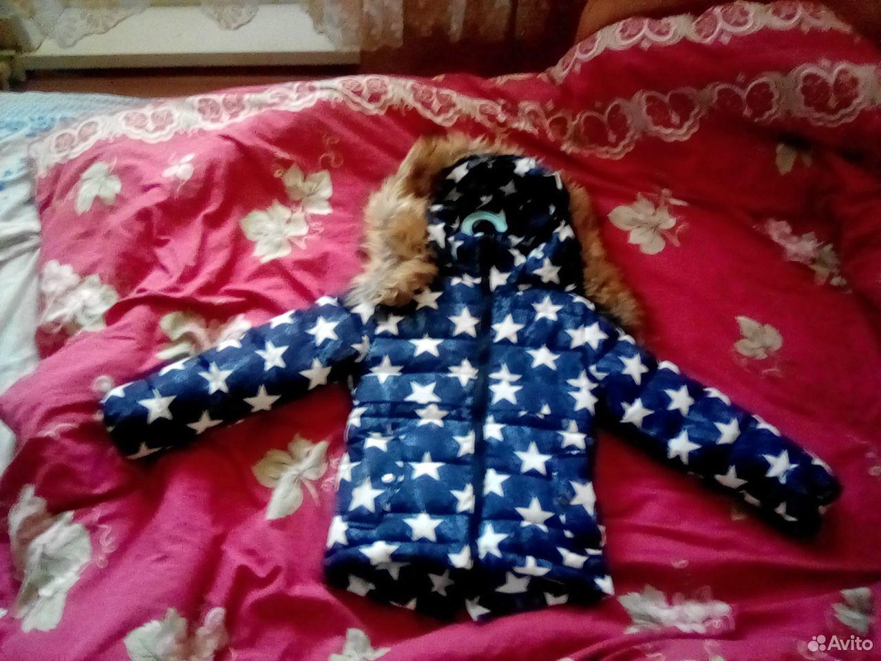 Зимния куртка  89534174353 купить 2