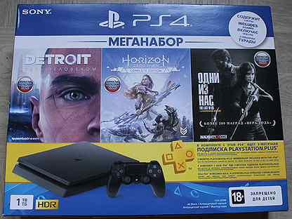 Sony PS4 Slim 1 Тб + 2 геймпада + Зарядка + Игры