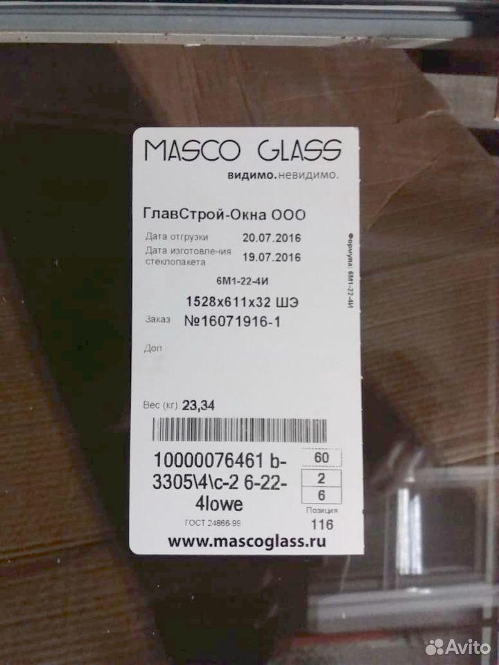 Пластиковая балконная дверь Schuco, главстрой-окна  89884875750 купить 6