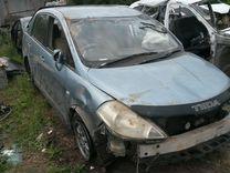 Разбор Nissan Tiida Latio Ниссан Тиида 1.6 ат 2005