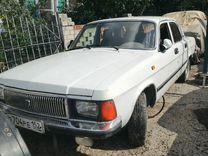 Кузов газ 3102