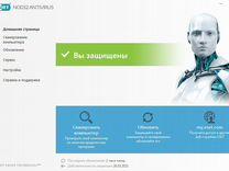 Антивирус eset NOD32 лицензия на 20 месяцев