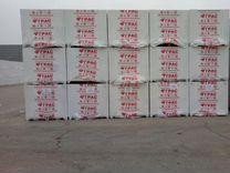 Газобетонные блоки Грасс - Размеры, 600x250x150