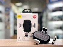 Baseus Wireless Charger Gravity Car Mount — Запчасти и аксессуары в Самаре