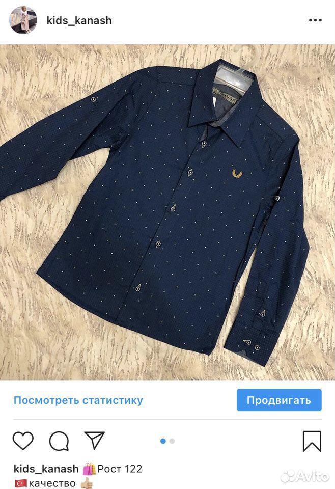 Рубашка  89603034444 купить 1