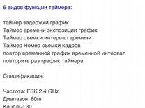 Пульт беспроводной PixelTW-283RX