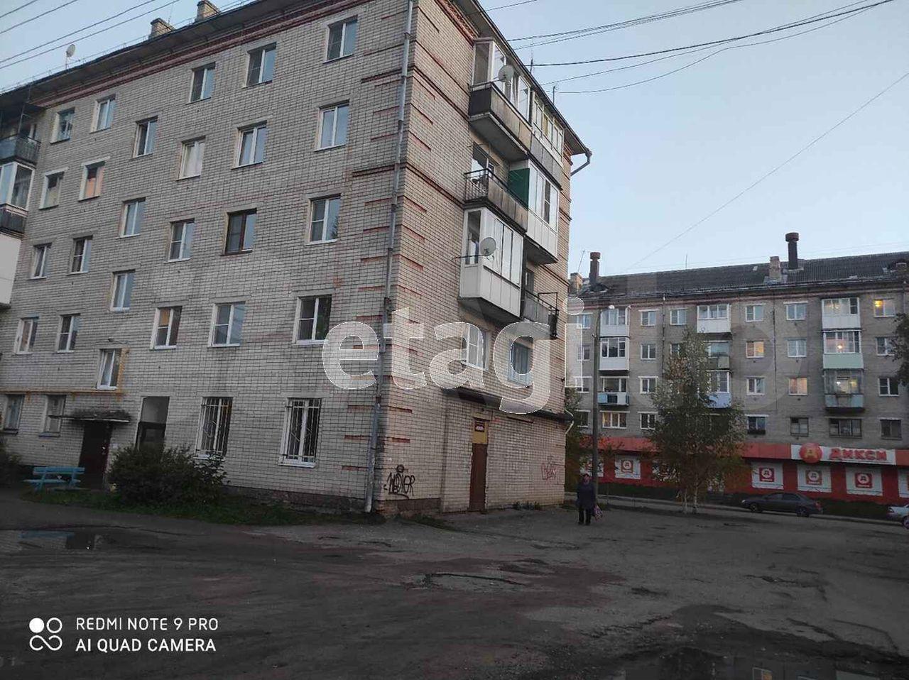 3-к квартира, 62.4 м², 5/5 эт.  89118702449 купить 4